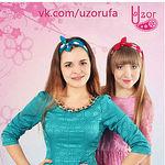 Uzor-Ufa - Ярмарка Мастеров - ручная работа, handmade