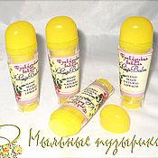 Косметика ручной работы handmade. Livemaster - original item Lip balm.. Handmade.