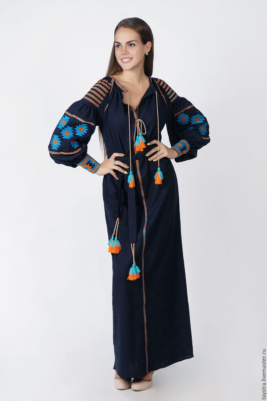 Женское вышитое платье бохо стиль Vita Kin e529d972aa3b3