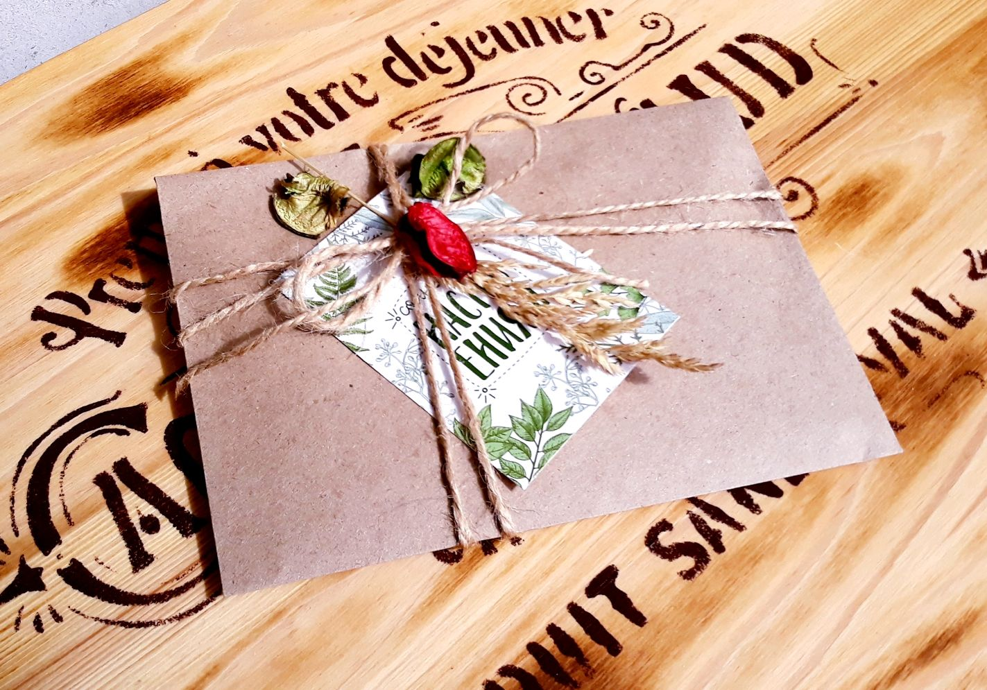 Подарочные сертификаты на любую сумму, подарок к новому году, 8 марта, Подарки на 8 марта, Ижевск,  Фото №1
