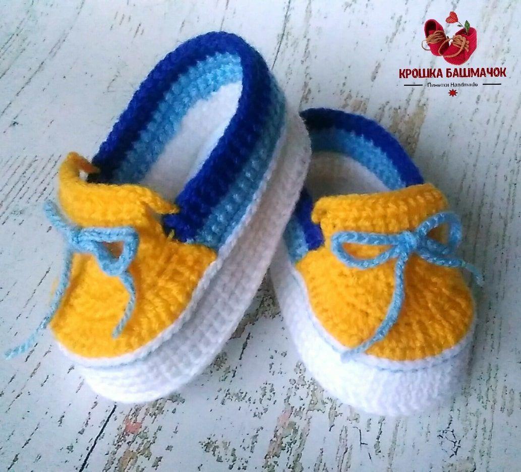 booties shoes, Booties, Krasnodar, Фото №1