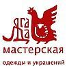 ЯгаДа мастерская (yagada) - Ярмарка Мастеров - ручная работа, handmade