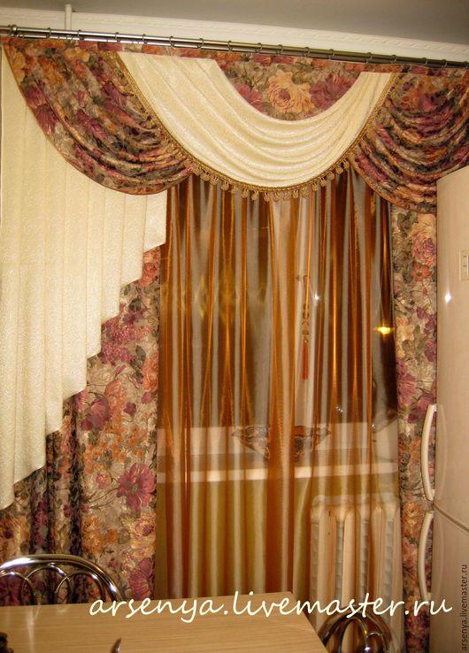 Текстиль, ковры ручной работы. Ярмарка Мастеров - ручная работа. Купить Шторы для Гостинной  Оранжевое Солнце. Handmade. Уютный дом