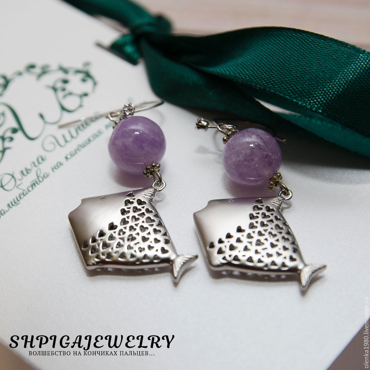 Earrings with lavender amethyst `Fish`