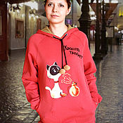 Одежда handmade. Livemaster - original item Hoodie With a cat hood, coral long hoodie-dress. Handmade.