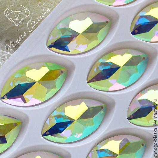 Для украшений ручной работы. Ярмарка Мастеров - ручная работа. Купить Стразы пришивные Лодочка кристалл ав 17х32мм премиум. Handmade.