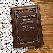 Канцелярские товары handmade. Livemaster - original item Fairy tale book (A5 format). Handmade.