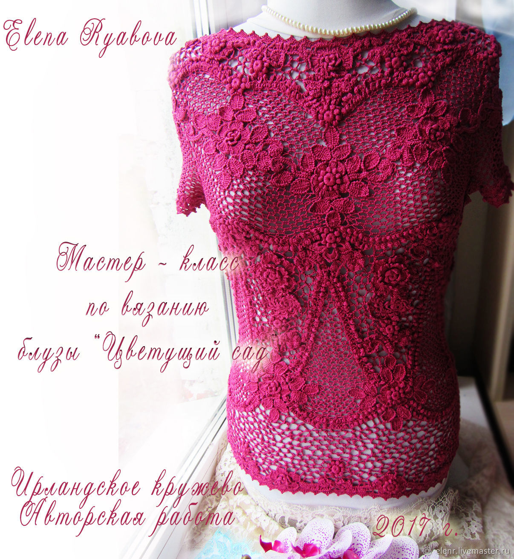Scheme: Irish lace.MK knitted blouse 'flower garden', Lace, Rybinsk,  Фото №1