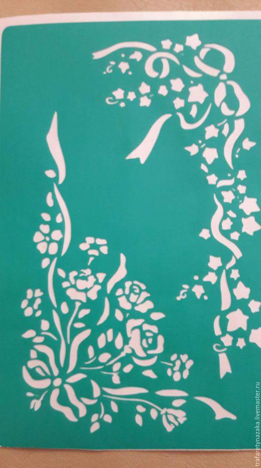 Декупаж и роспись ручной работы. Ярмарка Мастеров - ручная работа. Купить Трафарет на клеевой основе многоразовый. Handmade. Мятный
