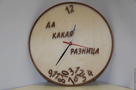 Часы для дома ручной работы. Ярмарка Мастеров - ручная работа. Купить Часы настенные - Да какая разница. Handmade. Серый