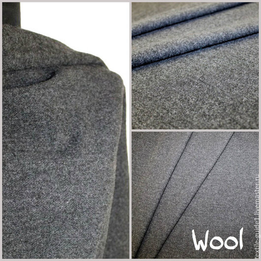 11120082. Ткань пальтовая `Лоден`, состав шерсть 100%, ширина 140см., производитель Италия, цена 1071р.
