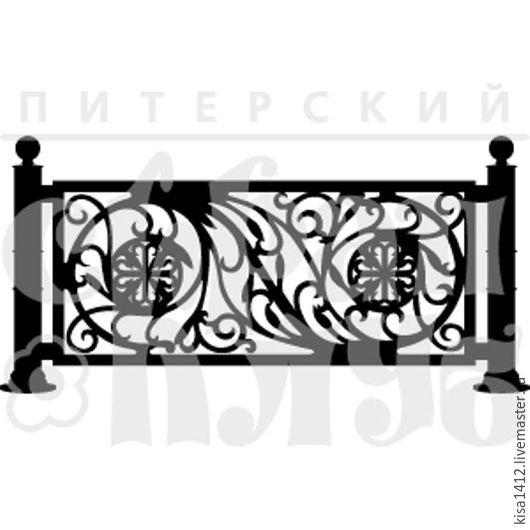 штамп `Решетка` Артикул: 07ПтМоск04 Цена - 200 руб.