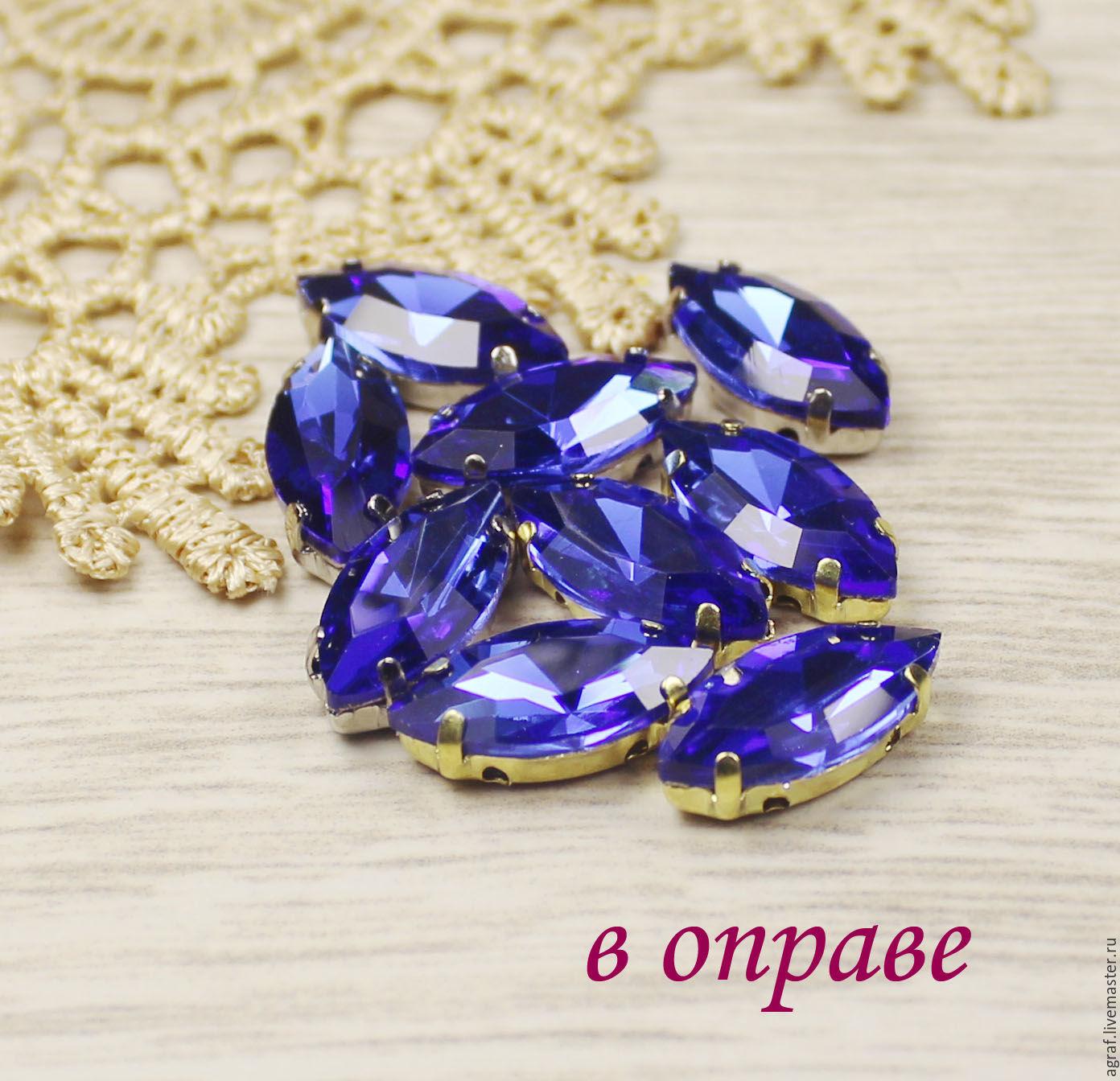 Glass rhinestone 15h7 mm Cobalt in gold and silver rims, Rhinestones, Solikamsk,  Фото №1