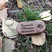 Сувениры и подарки handmade. Livemaster - original item Wooden USB flash drive with engraving, key chain with ring, a gift from the tree. Handmade.