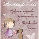 DarlingDolls (by Zharovceva Irina) - Ярмарка Мастеров - ручная работа, handmade