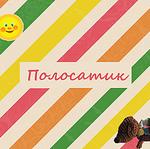 """Детский магазин """"Полосатик"""" - Ярмарка Мастеров - ручная работа, handmade"""
