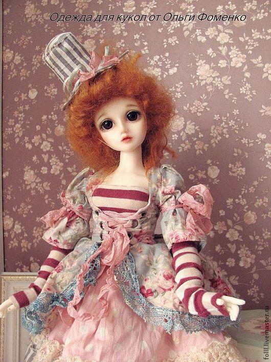 Одежда для кукол ручной работы. Ярмарка Мастеров - ручная работа. Купить Наряд на куклу БЖД (  MCD) 42-45 см №24. Handmade.