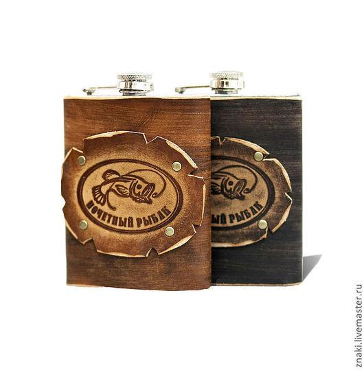 """Подарки для мужчин, ручной работы. Ярмарка Мастеров - ручная работа. Купить Фляжка """"почетный рыбак"""". Handmade. Коричневый, фляжка"""