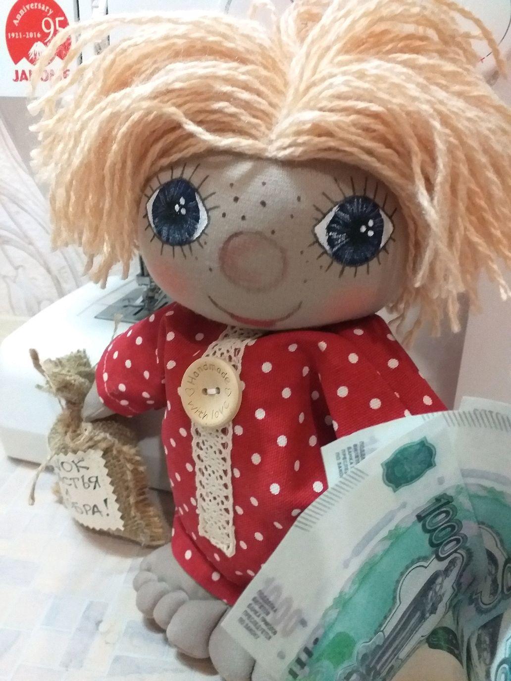 Домовенок Кузя, Народная кукла, Симферополь,  Фото №1
