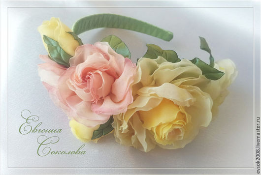 Диадемы, обручи ручной работы. Ярмарка Мастеров - ручная работа. Купить Ободок с цветами  Жёлтые розы. Handmade. Разноцветный