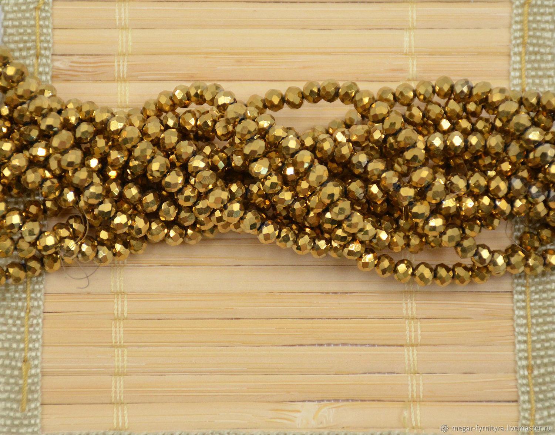 10 шт. Рондели 4х3 мм Золотистый, Бусины, Колпино,  Фото №1