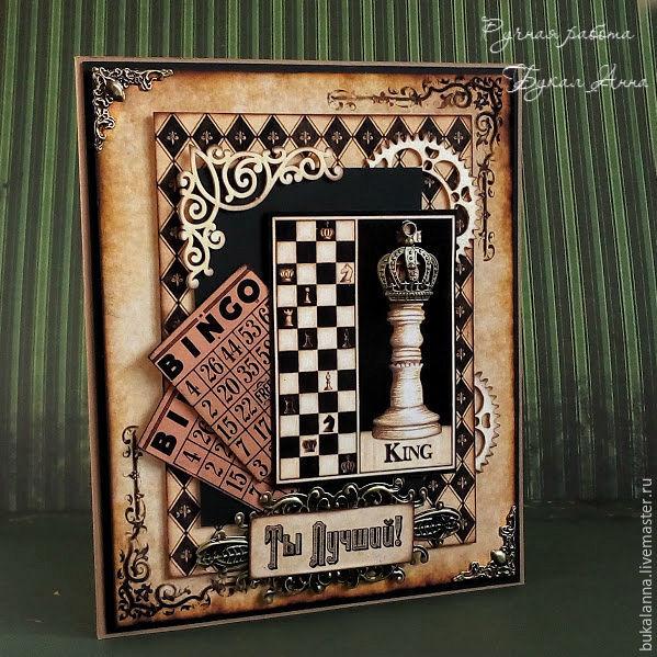 Открытки шахматы своими руками, букет роз