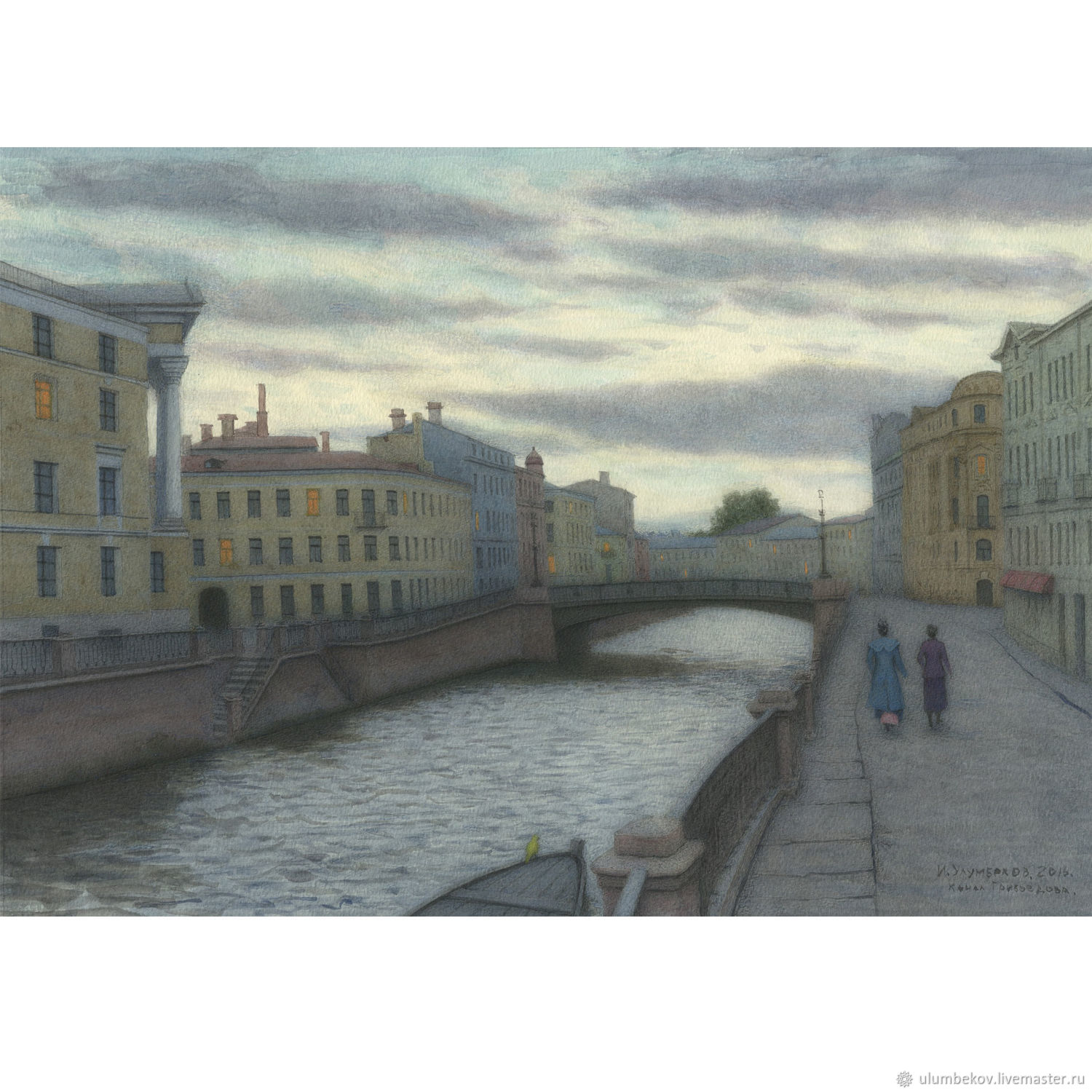 City handmade. Livemaster - handmade. Buy Painting reproduction buy St. Petersburg Griboyedov Canal.Lilac, the picture shop