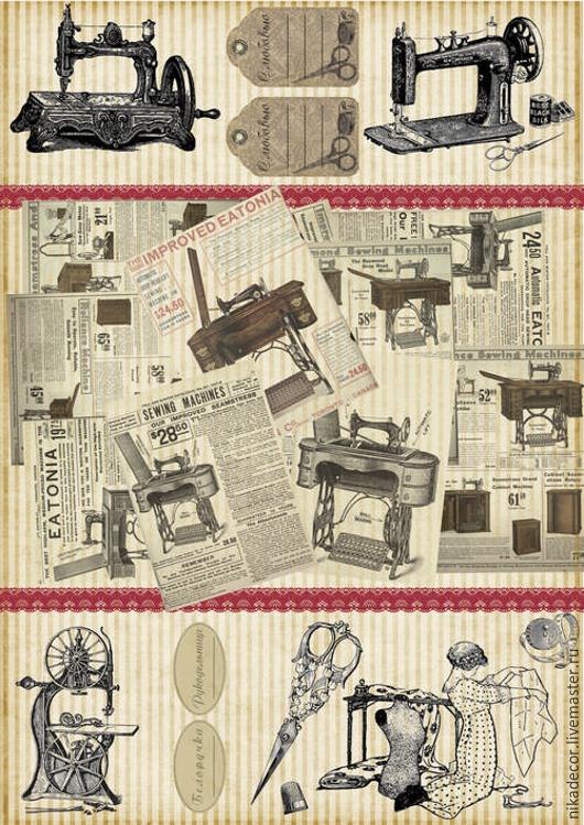 Декупаж и роспись ручной работы. Ярмарка Мастеров - ручная работа. Купить Швейные машинки (CP04464) - рисовая бумага, А3. Handmade.