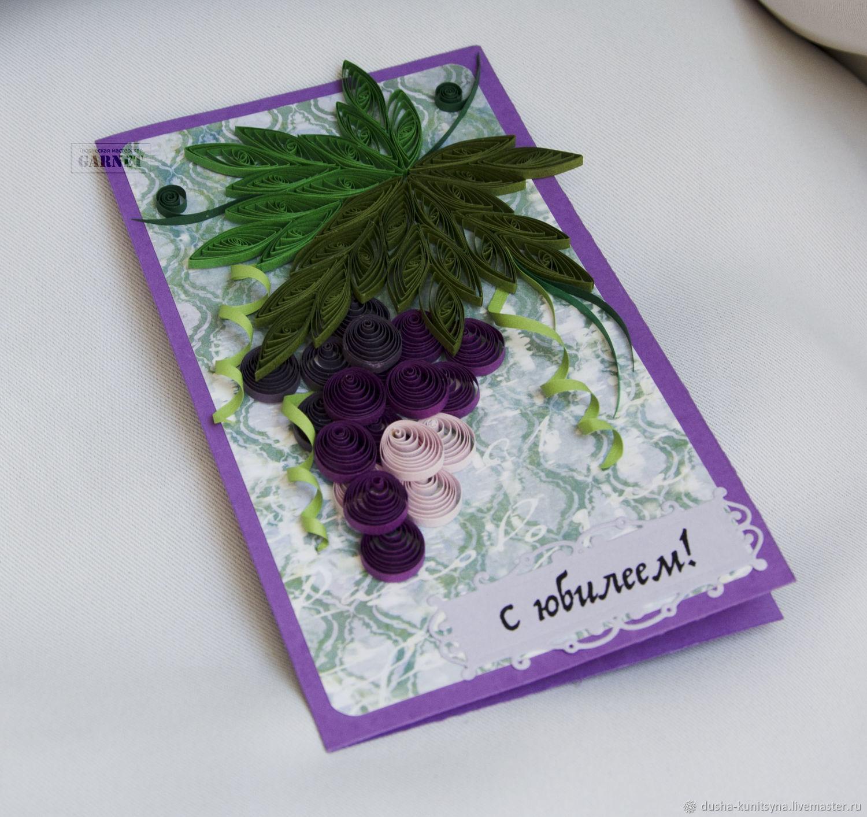 люди виноградная открытка отлично выглядит соединение