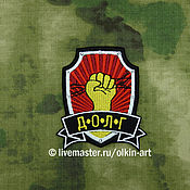 Субкультуры handmade. Livemaster - original item Patch