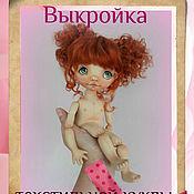 Материалы для творчества handmade. Livemaster - original item Pattern textile doll-mash.. Handmade.