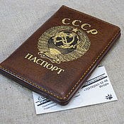 Сумки и аксессуары handmade. Livemaster - original item Case for documents or passports with the coat of arms of the USSR. Handmade.
