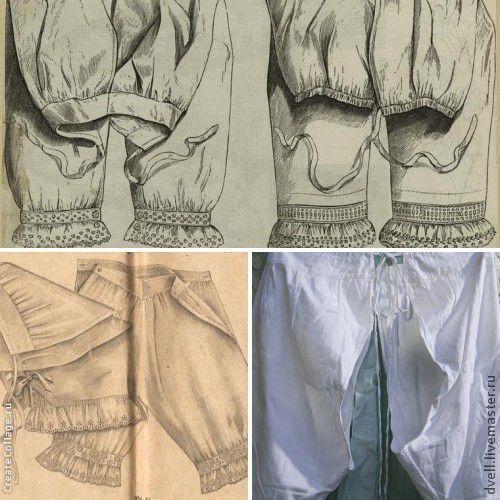 Белье ручной работы. Ярмарка Мастеров - ручная работа. Купить Панталоны, 19 век, бохо  шик, история из большого сундука. Handmade.
