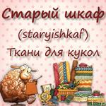 staryishkaf