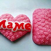 """Мыло ручной работы. Ярмарка Мастеров - ручная работа Мыло: подарочный набор """"Маме"""". Handmade."""
