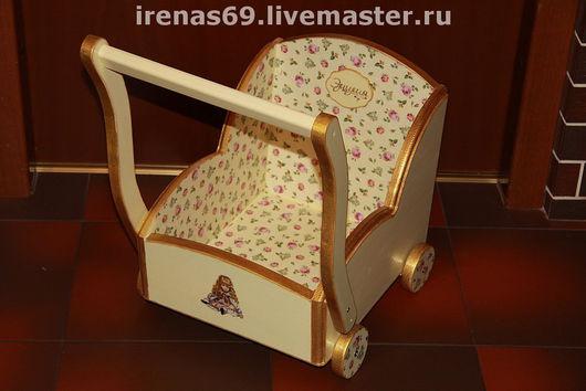 """Детская ручной работы. Ярмарка Мастеров - ручная работа. Купить Детская коляска для игрушек """"Эмилия!"""". Handmade. Детская, краски акриловые"""