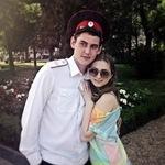 Катюша Жигулина - Ярмарка Мастеров - ручная работа, handmade