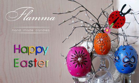Свечи ручной работы. Ярмарка Мастеров - ручная работа. Купить Пасхальное яйцо - резная свеча от Flamma 7 см. Handmade.