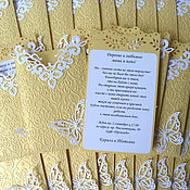 Свадебный салон ручной работы. Ярмарка Мастеров - ручная работа Золотистые приглашения-конверт на свадьбу. Handmade.