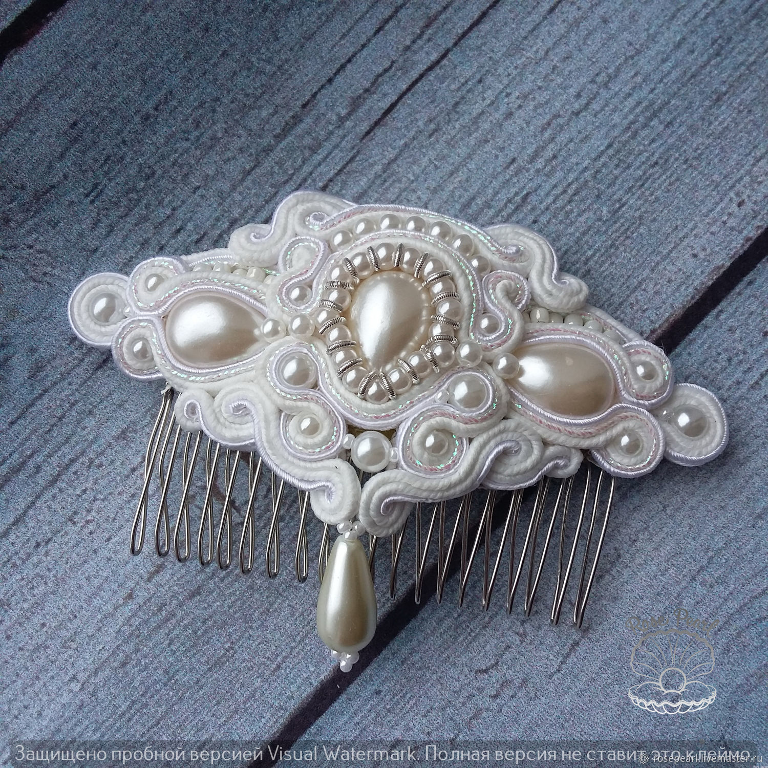 070990014 Wedding Jewelry handmade. Soutache Bridal comb from the collection'Russian  beauty'. RosePearlStudio