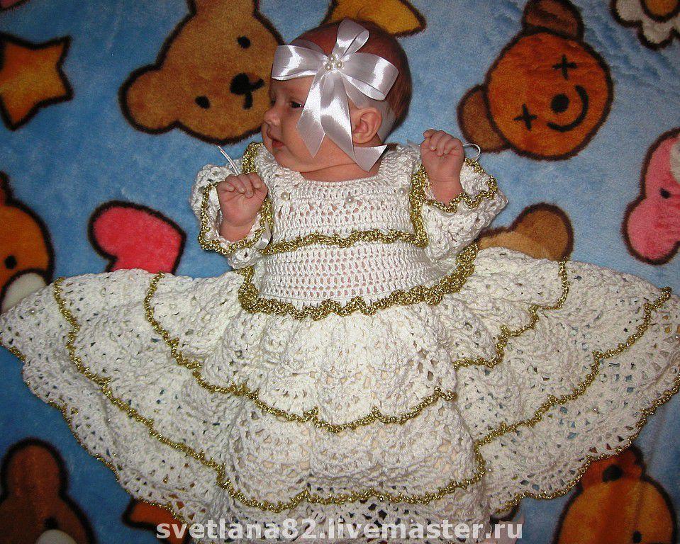 Пышное Платье Для Девочки Купить В Интернет Магазине