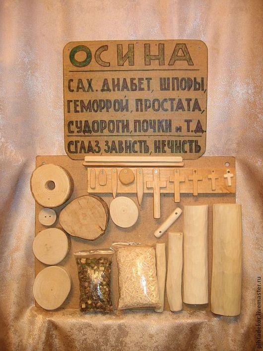 Обереги, талисманы, амулеты ручной работы. Ярмарка Мастеров - ручная работа. Купить обереги из осины. Handmade. Осина, дерево, амулет