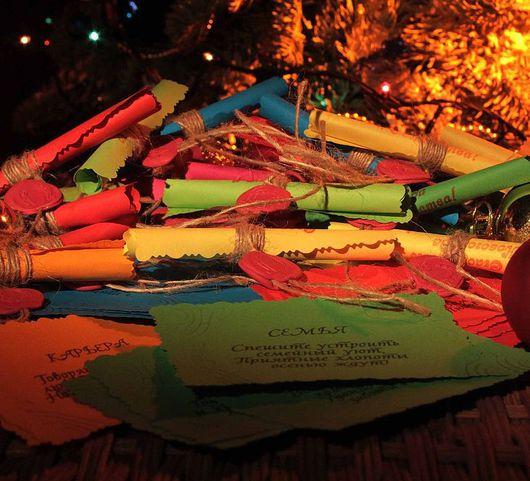 Подарочные наборы ручной работы. Ярмарка Мастеров - ручная работа. Купить Рождественские предсказания. Handmade. Рождество, сургуч