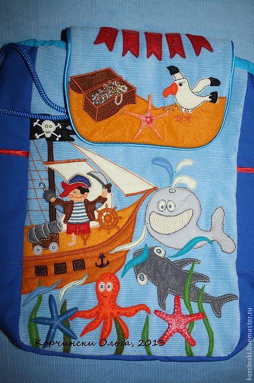 """Детские аксессуары ручной работы. Ярмарка Мастеров - ручная работа. Купить Рюкзак детский """"Пират"""" для Романа. Handmade. Голубой, пират"""