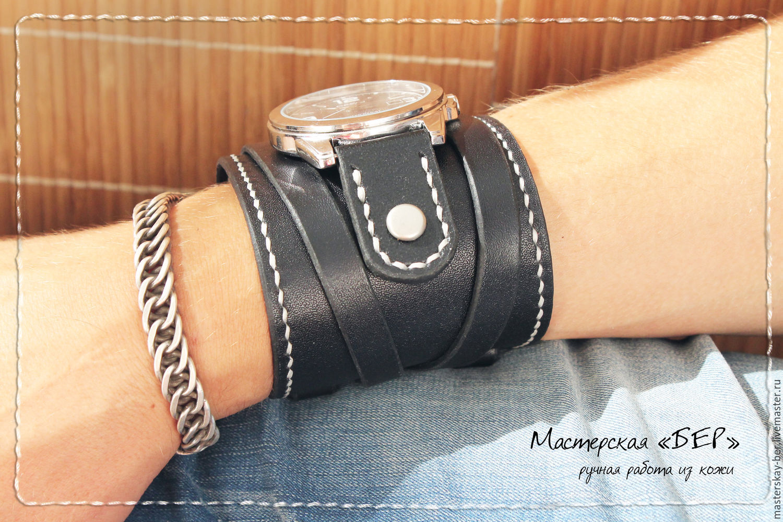 Из кожи браслет на часы своими руками