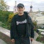 Александр Портной (aleksandr61) - Ярмарка Мастеров - ручная работа, handmade