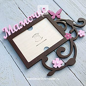Сувениры и подарки handmade. Livemaster - original item Photo Frame Mommy. Handmade.