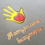 Анна Анечка - Ярмарка Мастеров - ручная работа, handmade