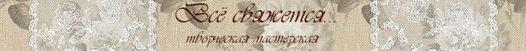 Сокольская Татьяна (workshop22)