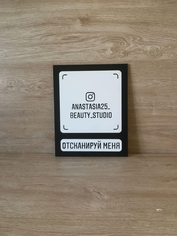 Живая Инстаграм визитка, Визитки, Калининград,  Фото №1